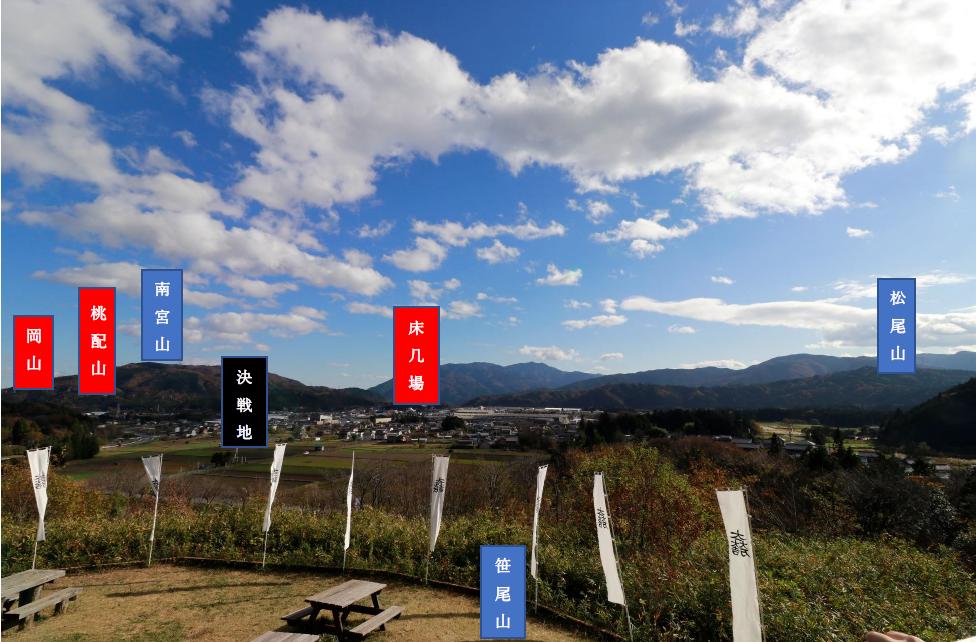 笹尾山・石田三成陣跡からの眺め