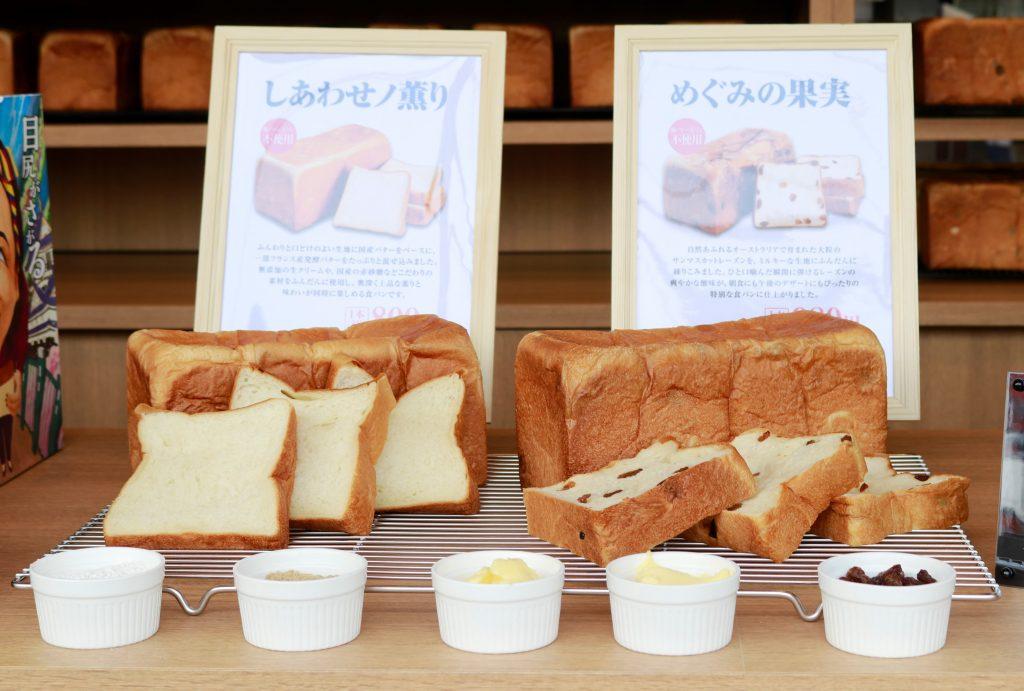 二種類の食パン